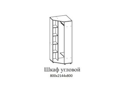 Шкаф угловой Визит 1 800х2144х800