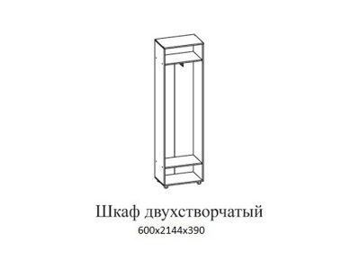 Шкаф двухстворчатый Визит 1 600х2144х390
